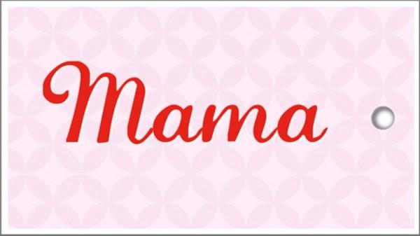 Tags Mama
