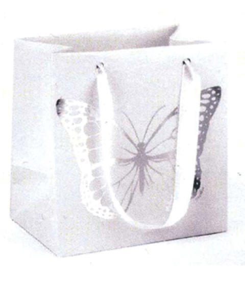 Papilio Bag 12x12x8
